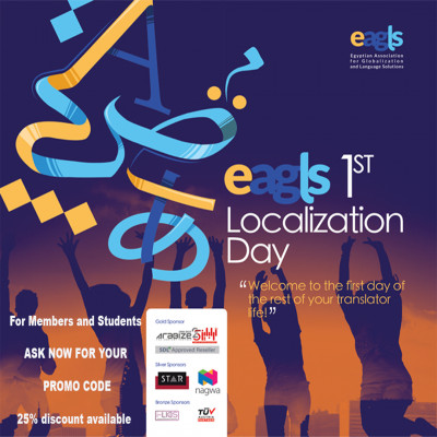 EAGLS 1st Localization Day