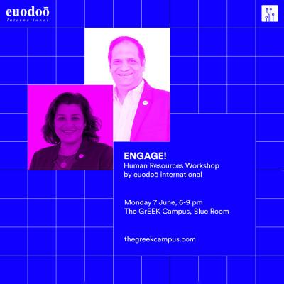 ENGAGE! Human Resources Workshop