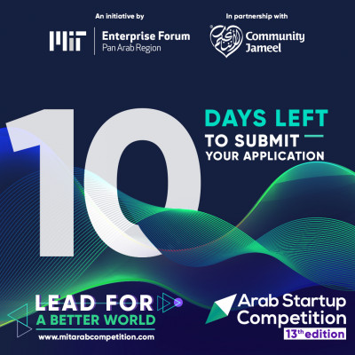 MIT Arab Startup Competition 2019 – Qualifying for Conference & Award Ceremony April 2020