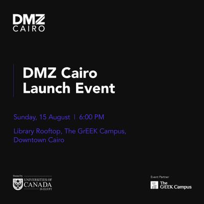 DMZ Cairo Launch Event