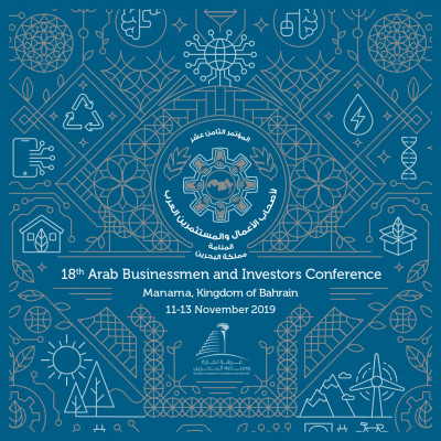 Arab Businessmen and Investors Conference
